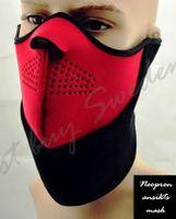 Neopren Skyddsmask för ansiktet - röd/svart