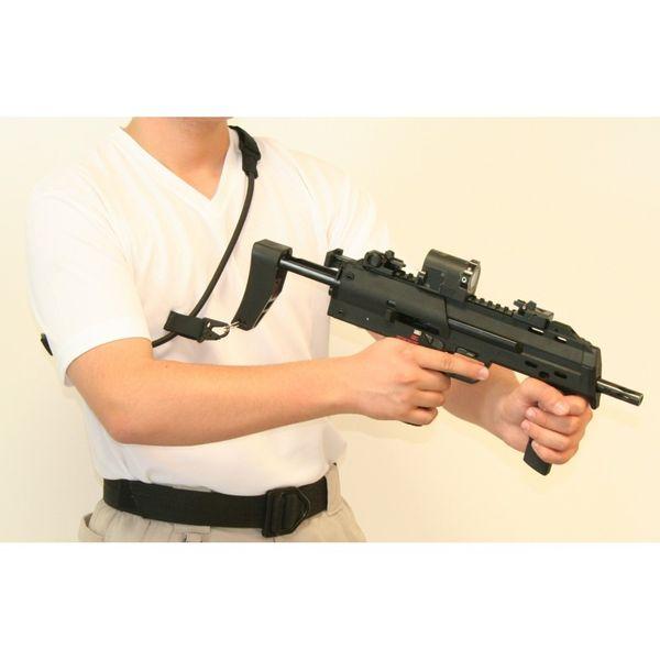 MP5 vapenrem