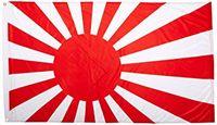 Japansk krigsflagga