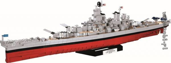 USS Missouri (BB-63) - amerikanskt slagskepp
