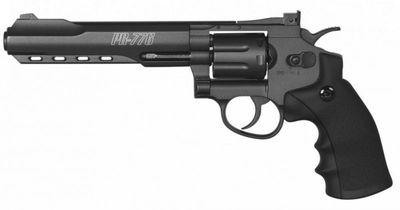 Gamo PR-776 4,5mm