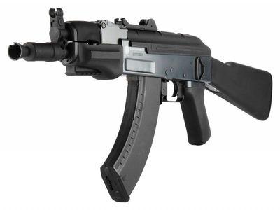 Kalashnikov Spetsnaz, elektriskt gevär