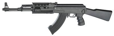 Kalashnikov AK47 Tactical Full Stock
