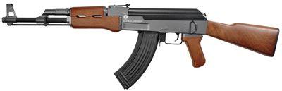 Kalashnikov AK47, inkl batteri & laddare