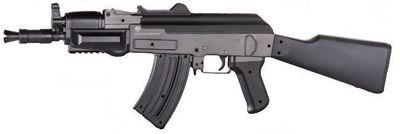 Kalashnikov Beta Spetsnaz 6mm