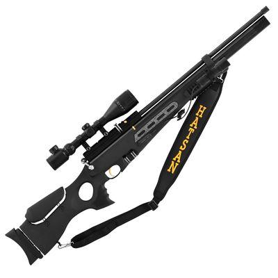Funstuff är ledande distributör av bl.a. följande produkt - Hatsan BT65 RB Elite Kit 4,5mm