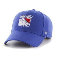 MVP New York Rangers MVP Adjustable i lager för snabb leverans
